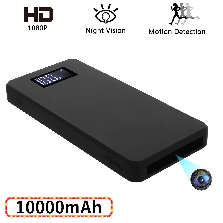 bewegungsmelder powerbank mit versteckte kamera spycam mini kleine spion cam a61 ebay. Black Bedroom Furniture Sets. Home Design Ideas